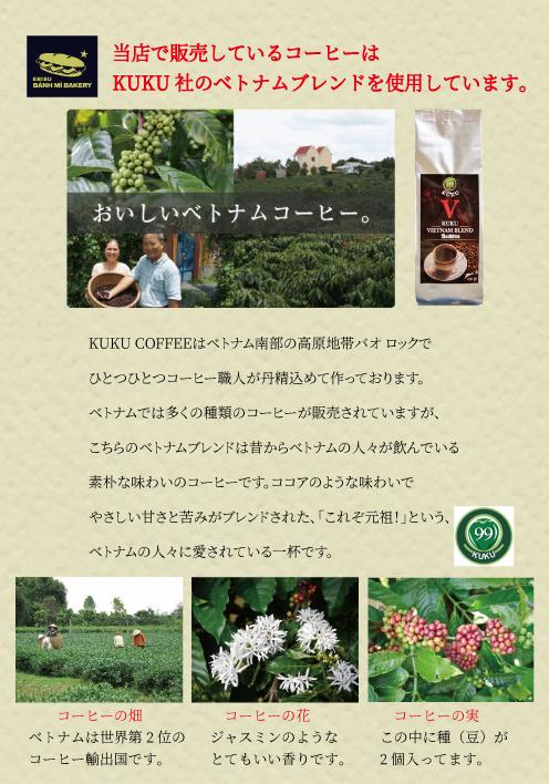 menu4(小)